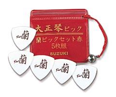 大正琴蘭ピックセット(赤) TSP-236