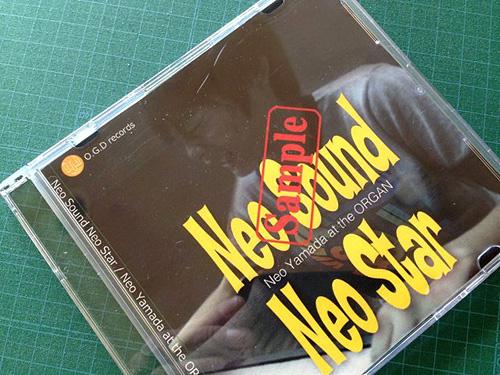 Neo Sound Neo Star