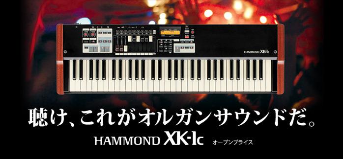 XK-1c