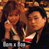 Bom × Boa