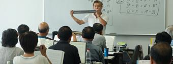 ハーモニカ教室