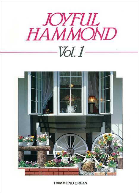 楽譜 ジョイフルハモンド Vol.1