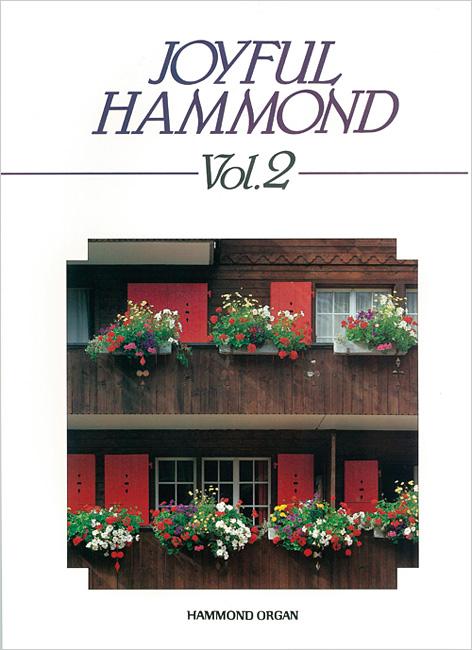 楽譜 ジョイフルハモンド Vol.2