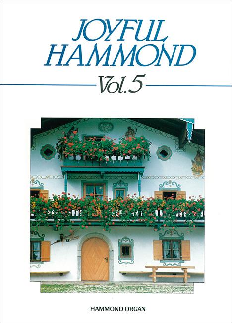 楽譜 ジョイフルハモンド Vol.5