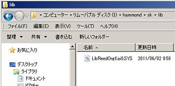02_copyfilelib