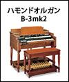b-3mk2