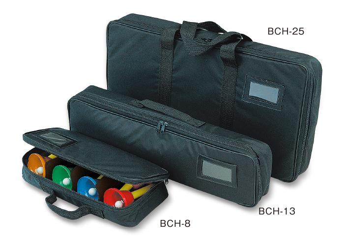 ベルハーモニーケース(ハンドタイプ用) BCH-8