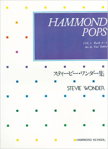 楽譜 ハモンドポップス Vol.3