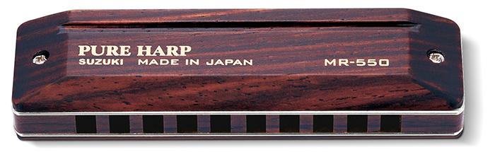 PURE HARP MR-550