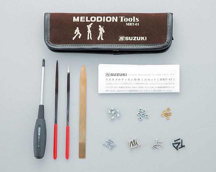 メロディオン修理工具セット MRT-01