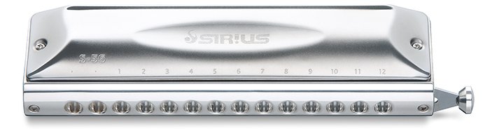 シリウス S-56S