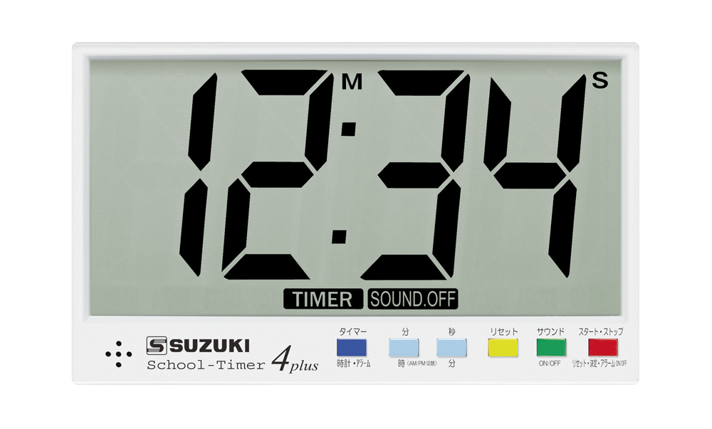 スクールタイマー4plus<br>STEX-04P