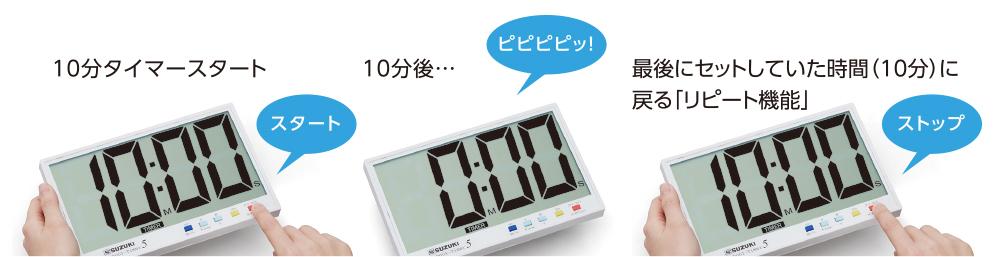 STEX_10min