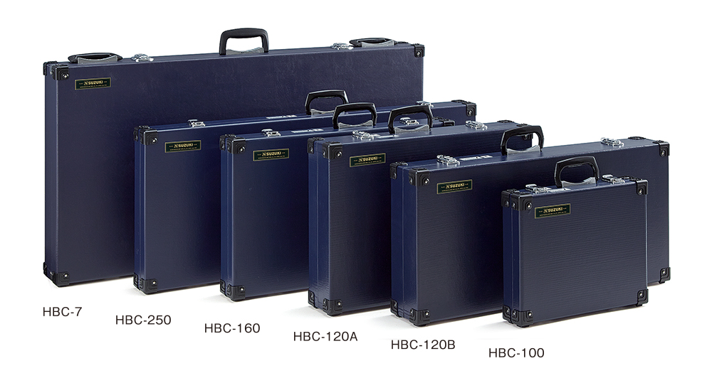 トーンチャイムケース HBC-250〜HBC-100