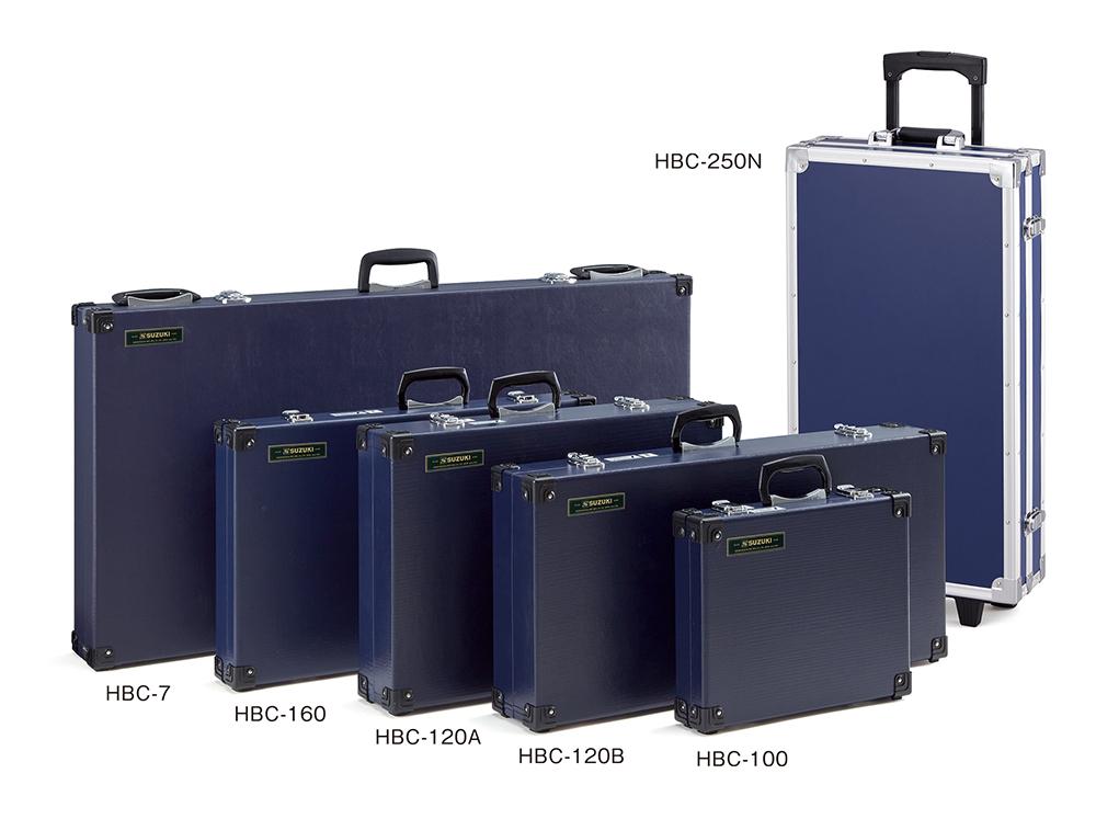 トーンチャイムケース HBC-250N〜HBC-100