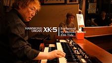HAMMOND XK-5 Performed by Daisuke Kawai_Ebb Tide