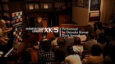 HAMMOND XK-5 Performed by Daisuke Kawai_RockSound