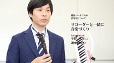 [SUZUKI]鍵盤ハーモニカ活用法 リコーダーと一緒に音楽づくり_平野次郎先生