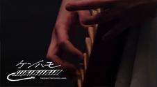 SUZUKI木製鍵盤ハーモニカ W-37 Demo | 宮原 裕子/Badinerie/Bach