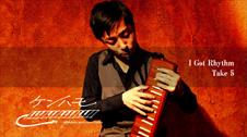 SUZUKI木製鍵盤ハーモニカ W-37 Demo | 得田サトシ Jazz@ケンハモ01