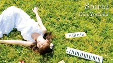 吉田絵奈 鍵盤ハーモニカ 3rd Album『Spiral』
