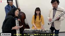 大人のケンハモ HAMMOND PRO-44H/HP
