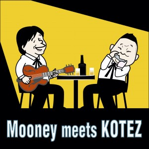 kotez_cd