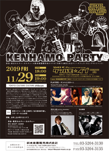 kpartych1911-212x300