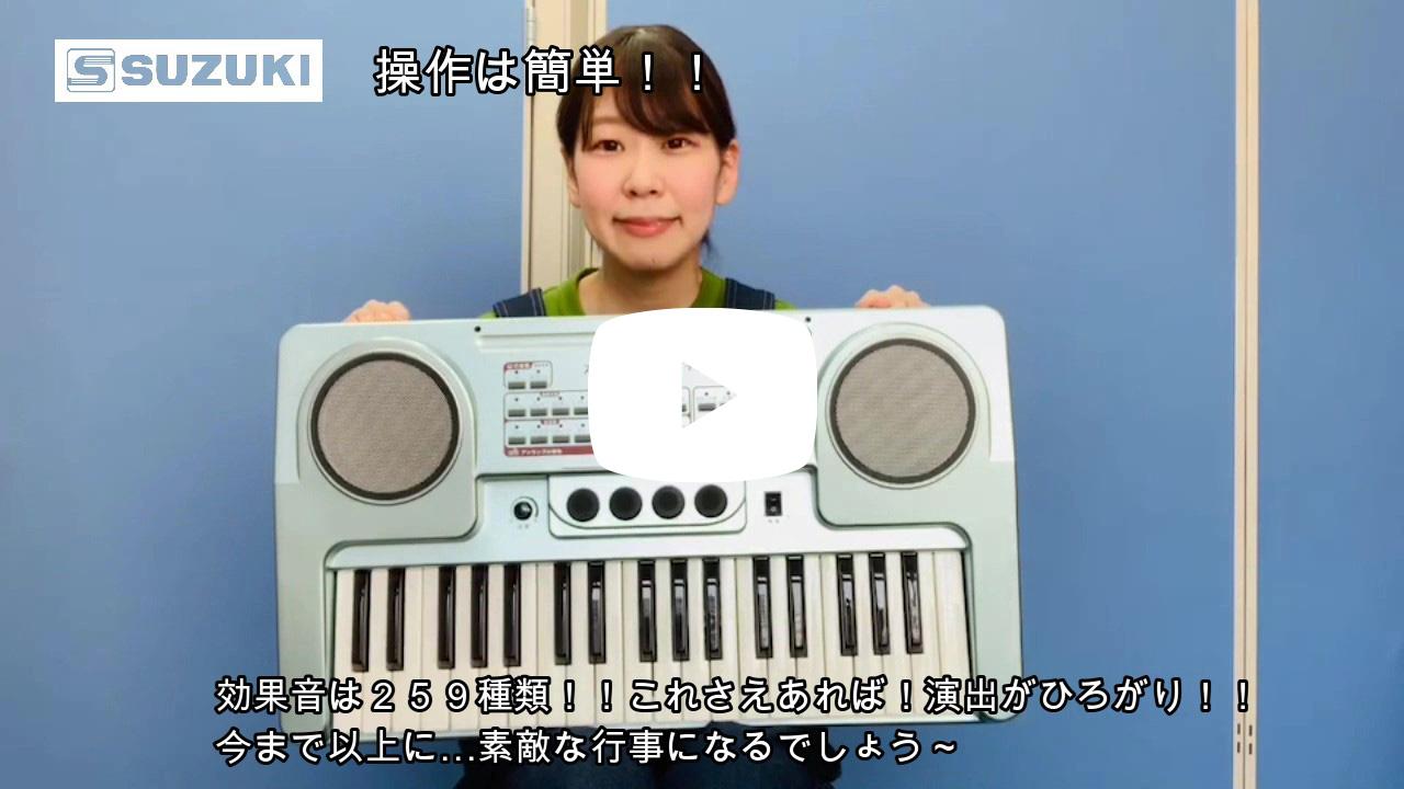 music_support-movie-02