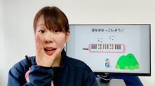 『鍵盤ハーモニカ 編 ④』