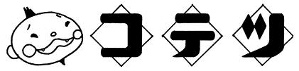 ロゴ KOTEZ