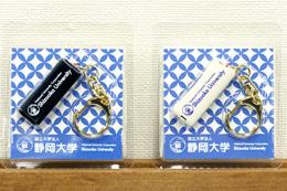 ミノーレ完成写真 静岡大学(工学部)様