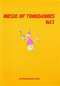 MUSIC OF TONECHIMES vol.1