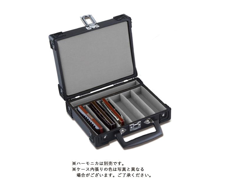 10穴ハーモニカ6本ケース 10HC-6