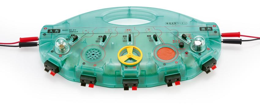 エレチェンジャー ECO-303