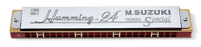 高級スズキ・ハミング Humming-24