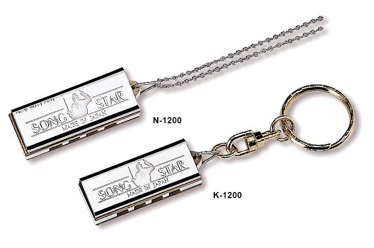 ネックレスタイプ N-1200