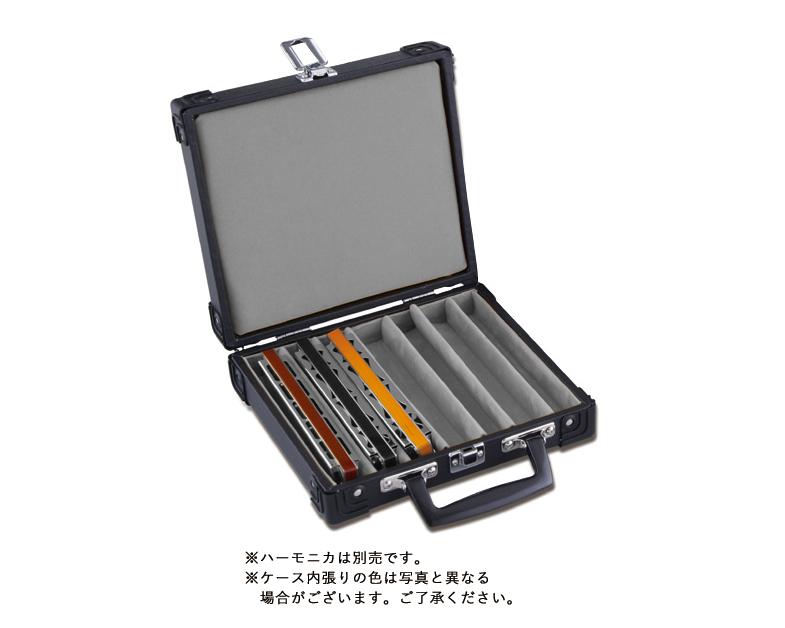 21穴複音ハーモニカ6本ケース <br>SHC-6