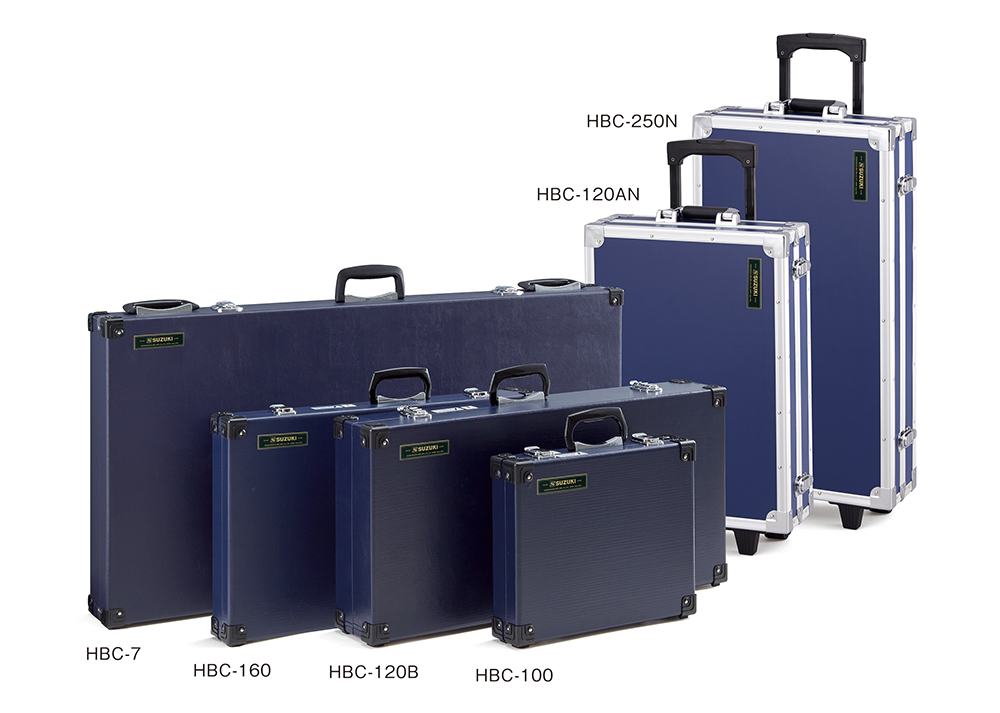 トーンチャイムケース <br>HBC-250N〜HBC-100